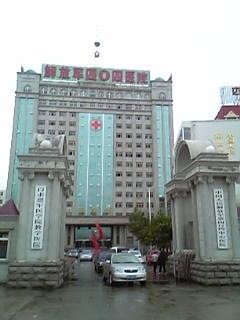 解放軍四〇四医院