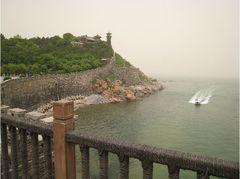 蓬莱の海2