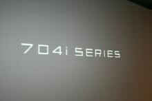704iシリーズ