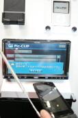 Pic-CLIP