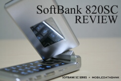 SOFTBANK SC SERIES × MOBILEDATABANK REVIEW BLOG