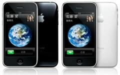iPone3G