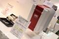 JRC製 WiMAX(BS)_NTF-291