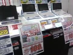 Eee PC 4Gシリーズが100円!