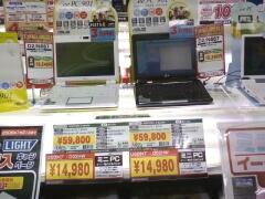 Eee PC 901-X