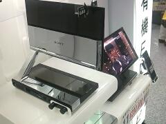 有機ELテレビ XEL-1什器