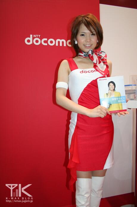 CEATEC JAPAN 2008 コンパニオン...