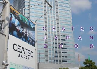 CEATEC JAPAN 2008