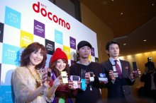 docomo 2008 Autumn and Winter Collection