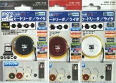 MicroSDカードリーダ/ライタ