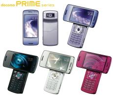 docomo PRIME series N-01A
