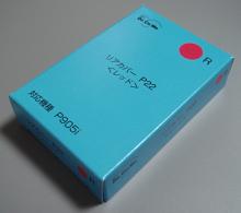 これがP905i用の電池蓋。リアカバーってのが正式名称らしい。