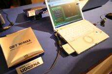 UD02NA 展示