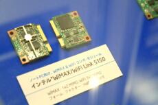 Intel WiMAX/Wi-Fi Link 5150