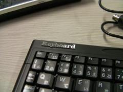本体左上側に『Keyboard』…