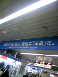 090610_115030.JPG