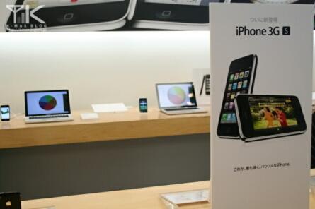 iPhone 3GS アップルストア銀座
