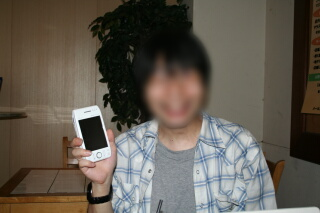 iPhone 3GSではない何かを持つ2106bpm