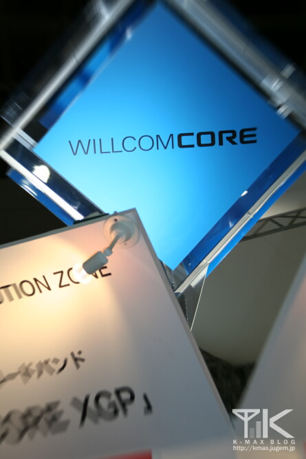 ワイヤレスジャパン2009_willcom core
