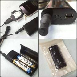 [グルマンディーズ]ファーストエイド 電池式充電器マルチタイプ(ブラック/ホワイト)