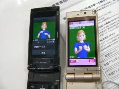日立の手話アプリ、3キャリア対応…