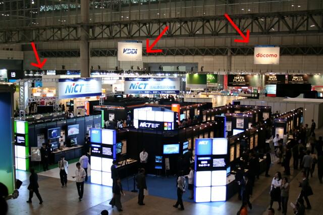 CEATEC JAPAN 2009 3キャリアブース