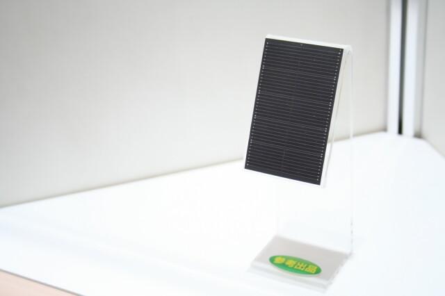 ソーラーセルモジュール(参考出品)