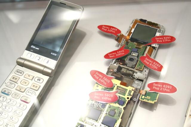 K003で使用されている各種コネクタ