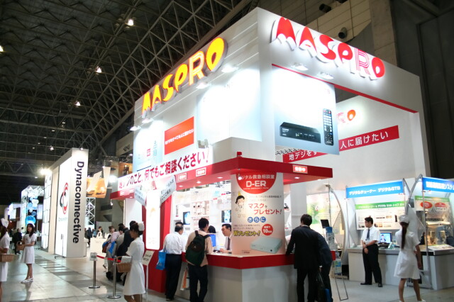CEATEC JAPAN 2009 マスプロ電工ブース