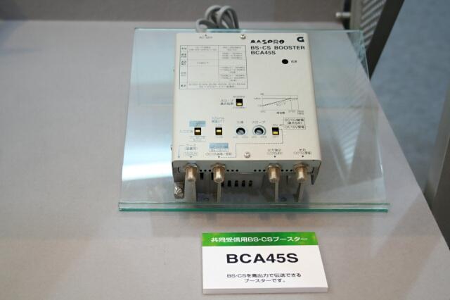 BCA45S