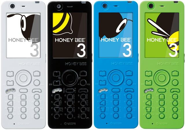 HONEY BEE 3(WX333K) ホワイト/ブラック/ブルー/グリーン