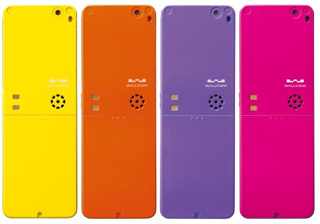 HONEY BEE 3(WX333K) イエロー/オレンジ/パープル/ピンク