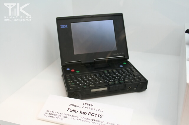 Palm Top PC110