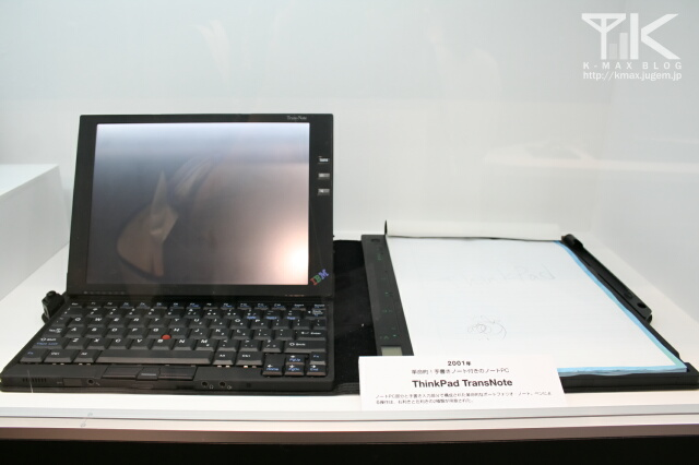 ThinkPad TransNote