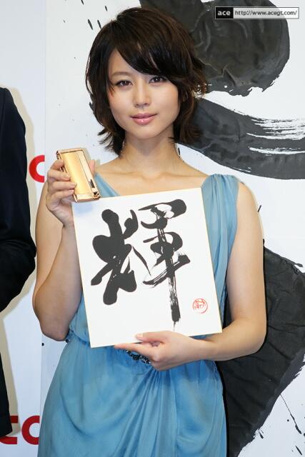 NTTドコモ 2009年度冬春モデル 新商品・新サービス発表会 / 堀北真希