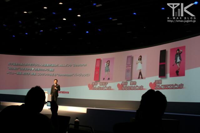 やんちゃピンクは有末麻祐子、ゆるかわピンクは桐谷美玲、オトコマエピンクは波瑠がプロディース