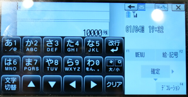 F-04B キーパッド表示