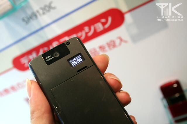 SH6120CT 裏面には3.2メガのカメラとサブディスプレイが搭載