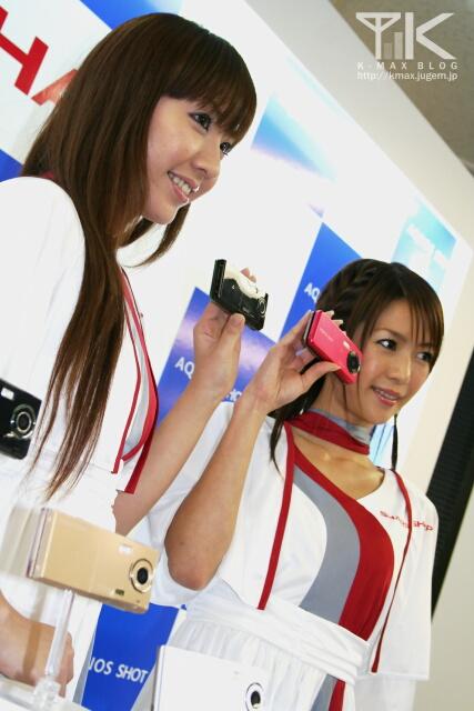 SHARP 2009年度下期 携帯電話事業説明会 説明会場