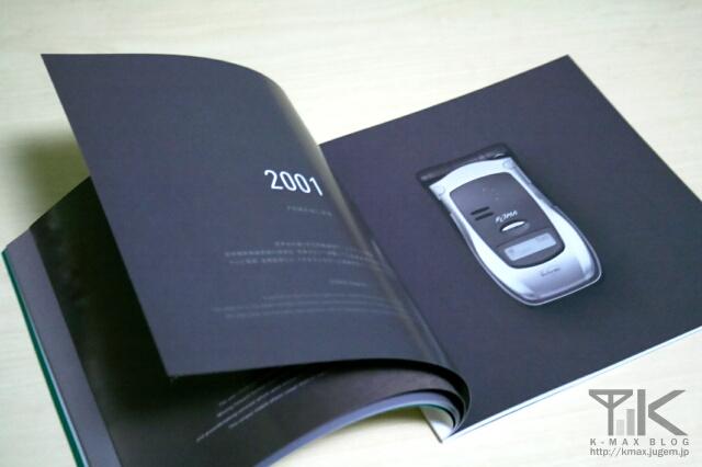 FOMA P2101V / docomo2009
