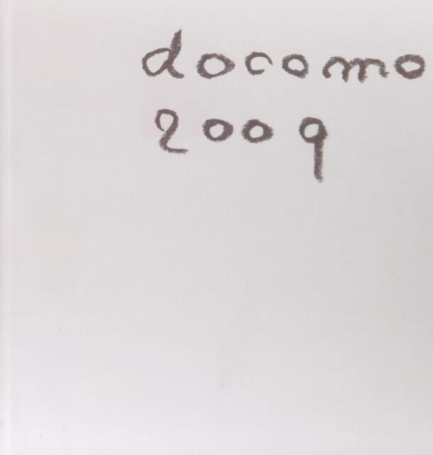docomo 2009 表紙