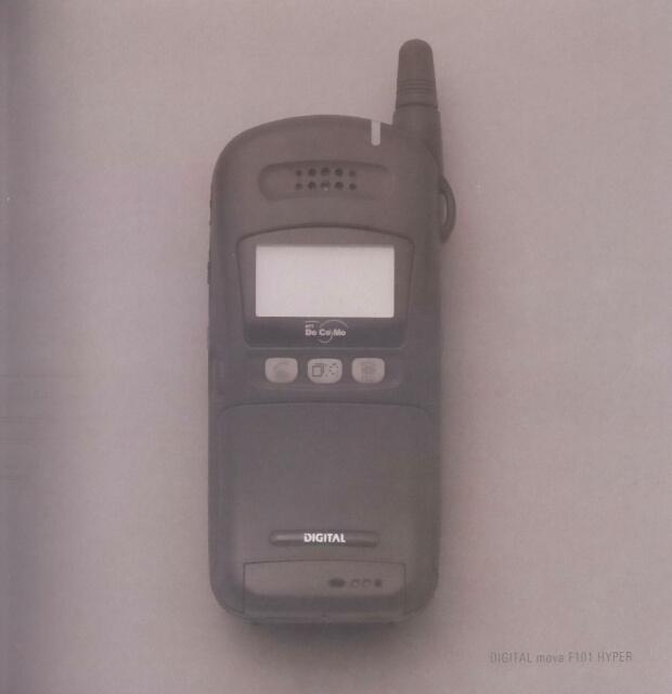 DIGITAL mova F101 HYPER