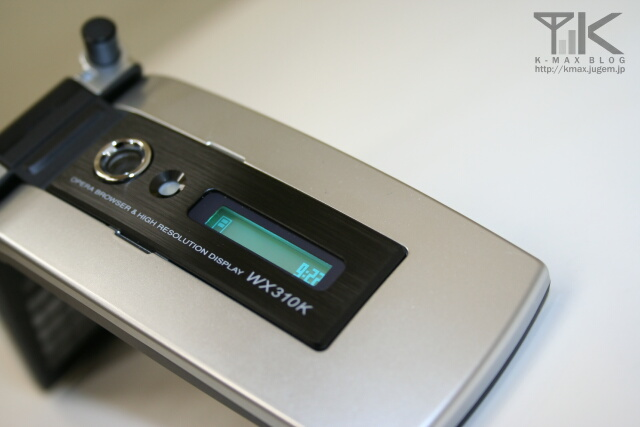 WX310K Silver
