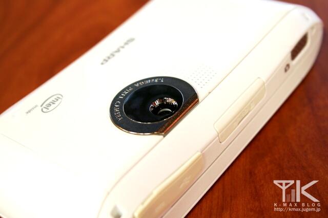 W-ZERO3 背面カメラ