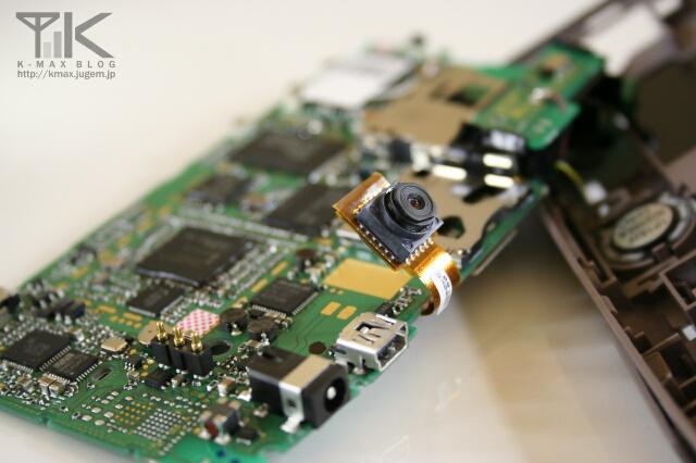 W-ZERO3(WS003SH) カメラモジュール