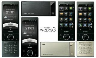 HYBRID W-ZERO3(WS027SH) / WILLCOM×SHARP×Microsoft