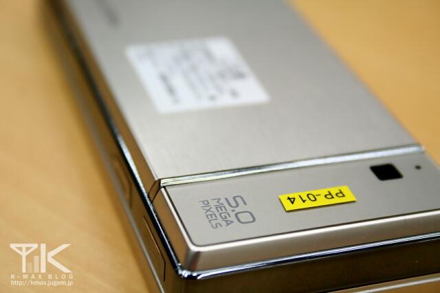 HYBRID W-ZERO3(WS027SH) プレミアムゴールド 5.0MEGA PIXELS