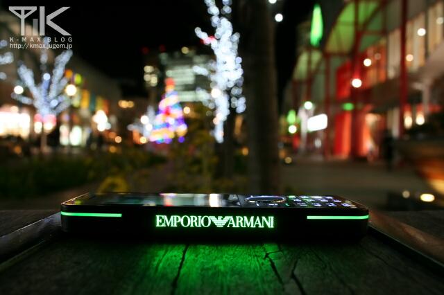 SoftBank 830SC EMPORIO ARMANI モデル ブラック (EFFECT GREEN)