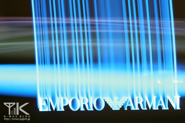 SoftBank 830SC EMPORIO ARMANI モデル ブラック (EMPORIO ARMANI)