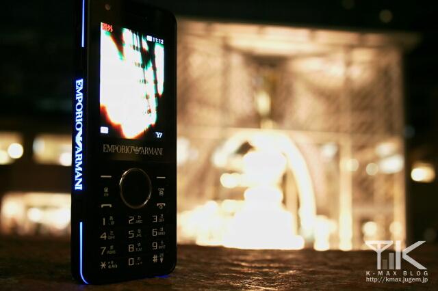 SoftBank 830SC EMPORIO ARMANI モデル ブラック / SoftBank×SAMSUNG @YEBISU Illumination
